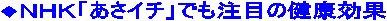 三河みりん「有機みりん粕」,角谷文次郎商店,みりん粕,こぼれ梅,オーガニック,特価,お買得,検索,グルメ通販,ショッピング,データベース,サーチエンジン,